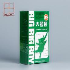 【计生用品】倍力乐大号套10只装避孕套