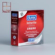 【计生用品】杜蕾斯至尊超薄避孕套
