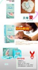 【计生用品】第六感超薄颗粒12只装避孕套