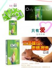 【计生用品】第六感螺纹24只装避孕套