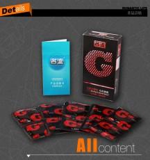 【计生用品】名流激爽G点10只避孕套