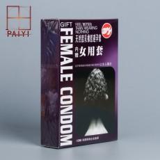 【计生用品】倍力乐女用套盒装避孕套