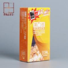 【计生用品】第六感超薄芦荟12只装避孕套