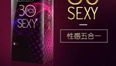 【计生用品】 名流  性感五合一  30只 避孕套