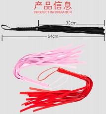 【情趣用品】夜魅力鞭子