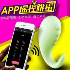 【女用器具】丽波 小怪兽 充电无线遥控跳蛋 女用自慰器