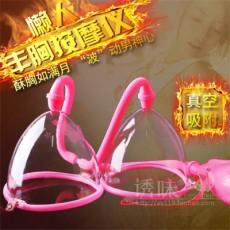 【女用器具】百乐乳房丰胸杯 电动版