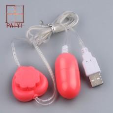 【女用器具】遥控USB跳蛋(短跳)
