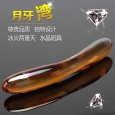 【女用器具】水晶阳具月牙湾 女用玻璃假阳具自慰器
