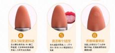 【女用器具】INS蜜舌追踪 舔阴器 口交自慰器