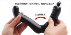 【男用器具】前列腺按摩器 G点后庭 电动肛塞