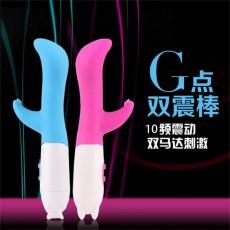 【女用器具】10频 G点双震棒 G点棒 震动按摩棒女用自慰器