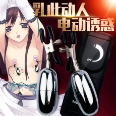 【女用器具】百乐_震动乳夹 遥控两用跳蛋