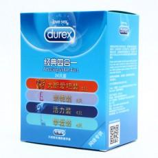 【计生用品】杜蕾斯经典4合1装24只装避孕套