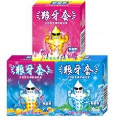 斯香妮狼牙避孕套迟时大颗粒冰感3只装安全套冰热 热感成人性用品