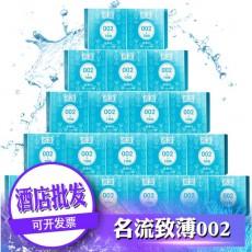 名流致薄002天然乳胶避孕套 3只装 光面香味型安全套