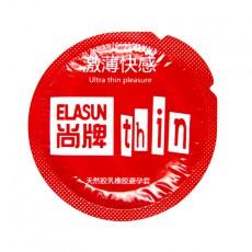 尚牌激薄快感20片避孕套创意超薄安全套进口情趣计生用品