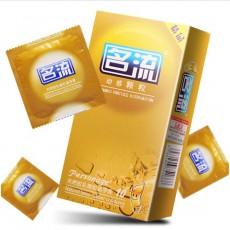 名流避孕套动感颗粒G点超薄型10只装薄型安全套成人情趣计生用品