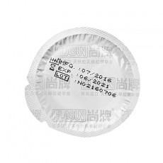 尚牌进口超薄安全套至薄003单片盒装避孕套成人用品情趣