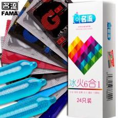 名流激情六合一 24只组合套装超薄颗粒套 避孕安全套 成人性用品