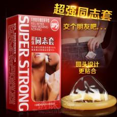 倍力乐同志套 超薄安全套 避孕套 成人用品一件代发