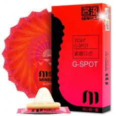名流小号49mm紧绷G点避孕套10只装大颗粒安全套润滑薄性用品