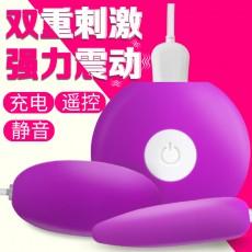 GALAKU女性自卫慰器跳到跳蛋无线静音舔阴器高潮遥控情趣性用品 一件代发  举报