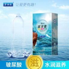 成人用品罗米欧透明质酸避孕套 超薄安全套10只装 情趣计生用品
