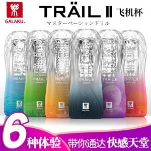 Galaku飞机杯日本透明手动男用阴经锻炼深喉自慰撸管神器成人用品