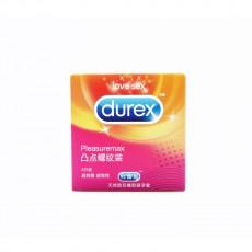 【计生用品】杜蕾斯凸点螺纹避孕套