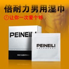 Peineili倍耐力男用片 12片 湿巾男性成人保健情趣用品