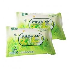 雅润护理湿巾高效杀菌清洁湿巾 22片装消毒 成人情趣用品批发代发 一件代发