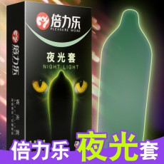 【避孕套】倍力乐夜光套7只装