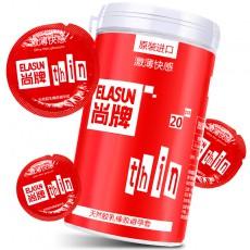 【避孕套】尚牌激薄快感红罐装20只装