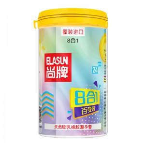 【避孕套】尚牌8合1罐装24只装