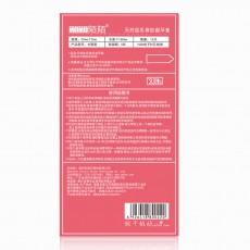 【避孕套】陌陌走火入mo倍润爽滑10只装