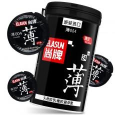 【避孕套】尚牌超薄004黑罐装24只装