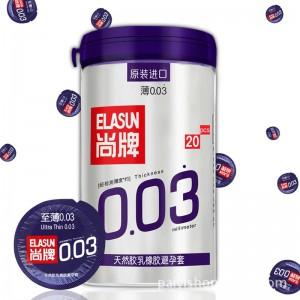 【避孕套】尚牌至薄003白罐装20只装