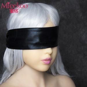 【情趣内衣】蜜恪 漆皮眼罩 7259