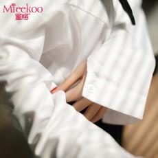 【情趣内衣】蜜恪 诱惑女秘书套装 白上黑下 8346
