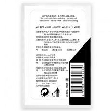 【情趣用品】幻遇 润滑液袋装6ml 赠品装