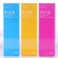 【情趣用品】JOKER润滑液注入式润滑液(3g*3支)