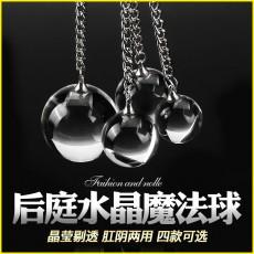 【女用器具】幻遇 水晶魔法球 阴道锻炼 自慰 缩阴