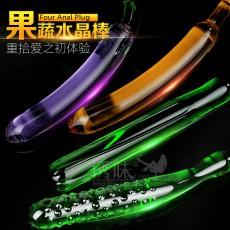 【女用器具】幻遇 水果蔬菜水晶阳具 玻璃自慰棒