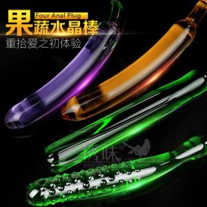 【女用器具】水果蔬菜水晶阳具 玻璃自慰棒