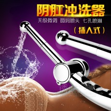【情趣用品】幻遇  手持插入式清洗器 肛门后庭清洗器 冲洗器喷头