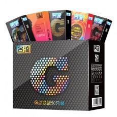 【避孕套】名流G点联盟50只装