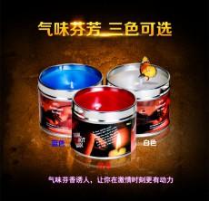 【情趣用品】帝臣蜡烛低温130G大盒