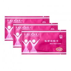 【女用器具】姐妹 私密之语 自检卡 试纸自检阴道酸碱PH值