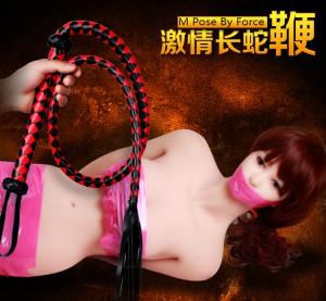 【情趣用品】激情蛇鞭